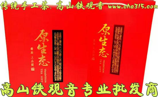 2014年 春节铁观音礼品