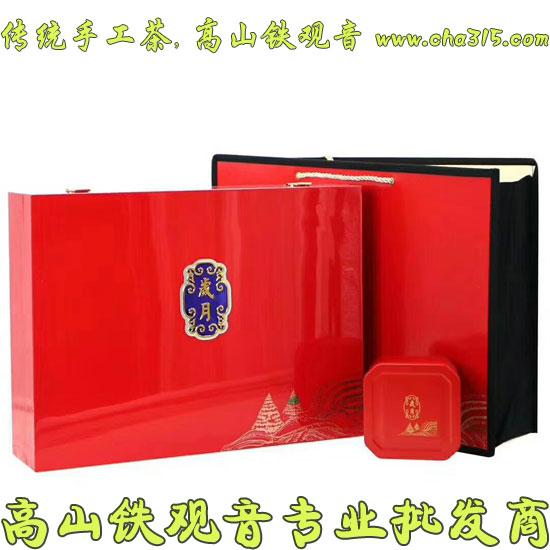 铁观音礼品茶盒装 高档铁观音 送礼首选佳茗 感德铁观音